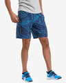 Reebok Speed Short pants