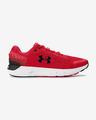 Under Armour Charged Rogue Sneakers
