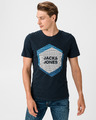Jack & Jones Cool Yoda T-shirt